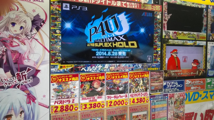 Persona 4 Arena Ultimax is front and center of many stores--but that doesn't stop them from selling Persona multiple times by listing Persona 4 Golden next to it.